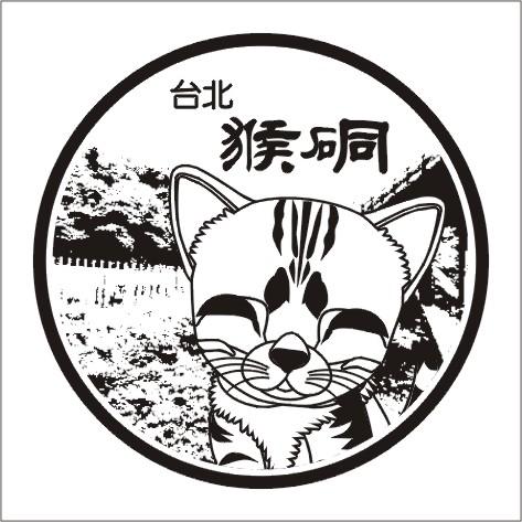 淡水印章-09.jpg