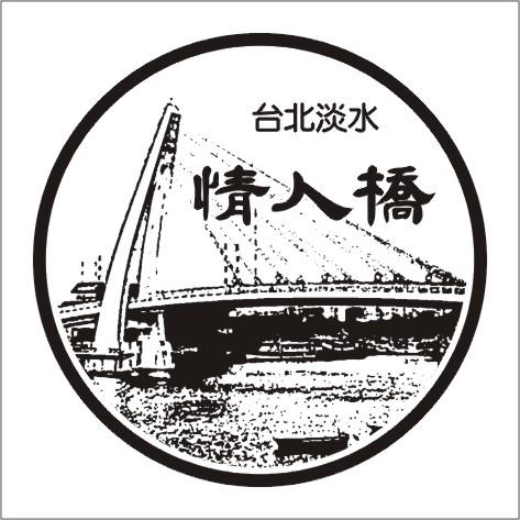 淡水印章-08.jpg