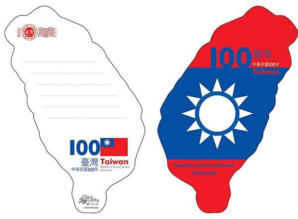 台灣美景-臺灣100