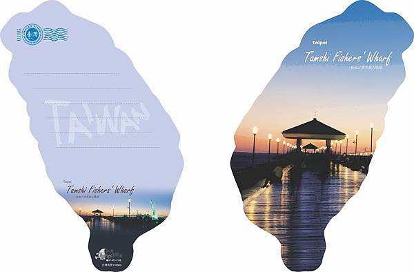 台灣美景-台北淡水漁人碼頭a