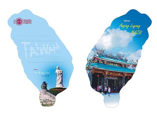 台南安平媽祖廟
