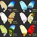 台灣美景18
