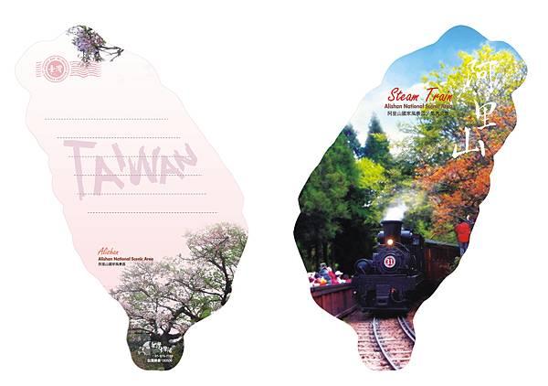 130506-阿里山蒸汽火車