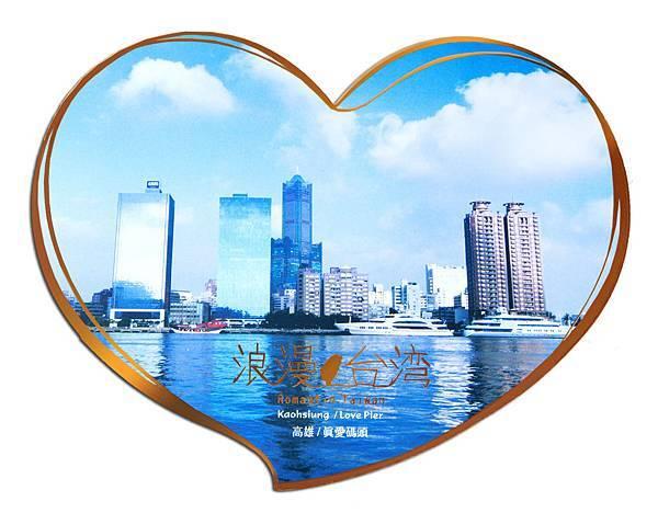 真愛碼頭.jpg