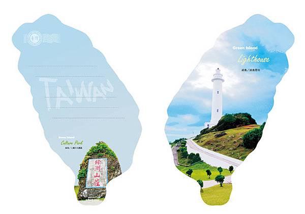 a130908-綠島燈塔.jpg