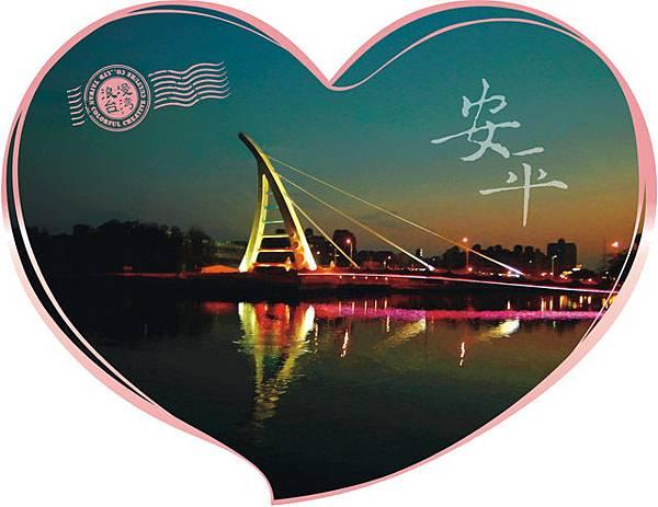 a-臨安橋.jpg