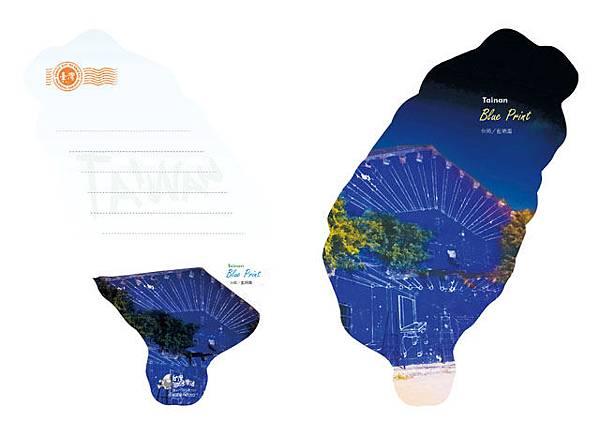 a141202-台南藍晒圖.jpg
