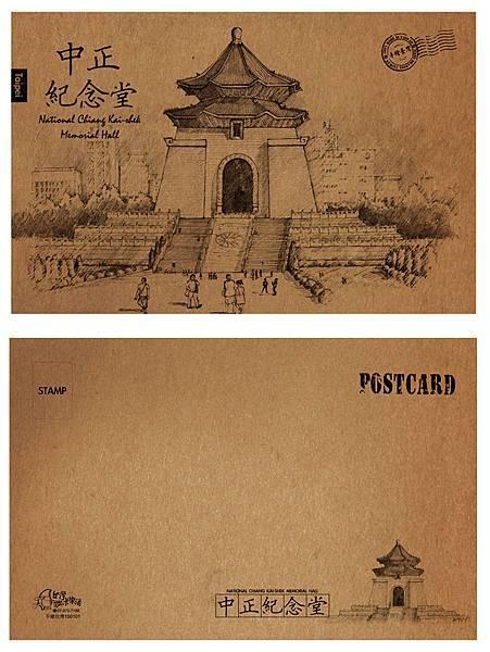 a-中正紀念堂-f.jpg