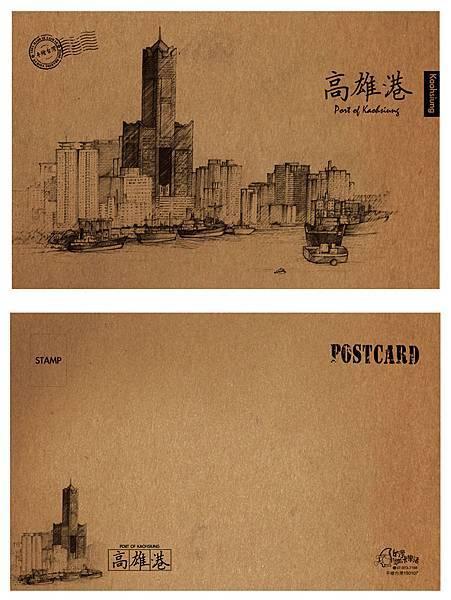 a-高雄港-f.jpg