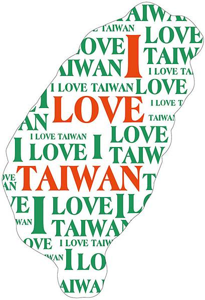 20150402-I LOVE TAIWAN.jpg