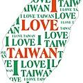 20150402-I LOVE TAIWAN.jpg