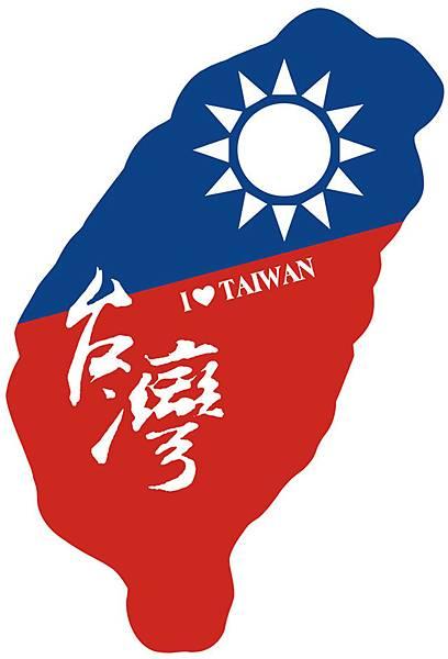 201504010-台灣國旗.jpg