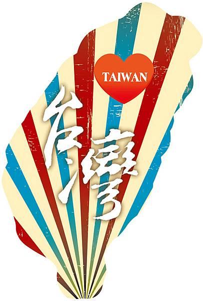 201504013-放射台灣.jpg