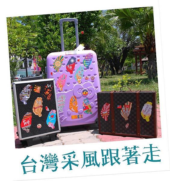 網頁廣告-防水貼紙-2.JPG