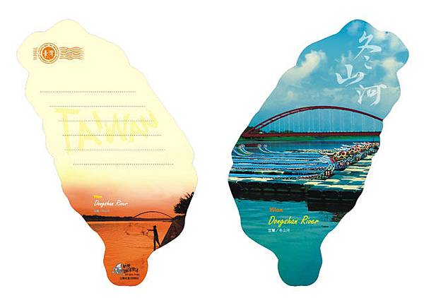 a-150602-冬山河.jpg
