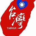 160102-台灣國旗(全版紅底).jpg