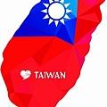 160103-台灣國旗(菱格系列).jpg