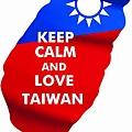 160104-台灣國旗(英文字).jpg
