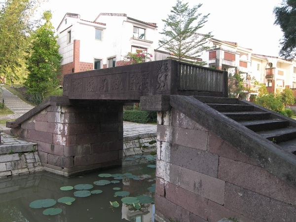 南藝大敘斯橋1a.JPG