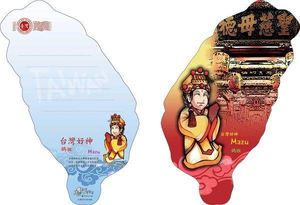 台灣好神-媽祖.jpg