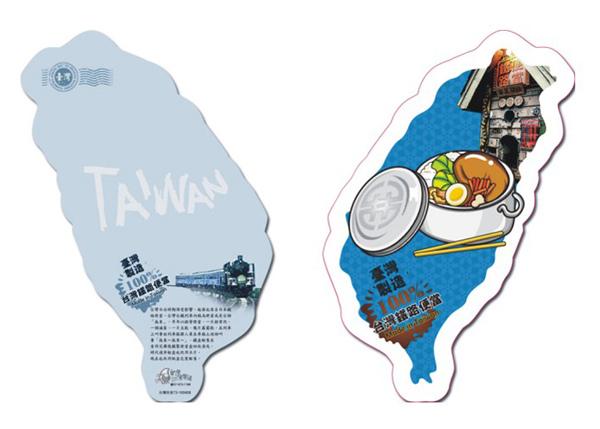 美食系列明信片-鐵路便當.jpg