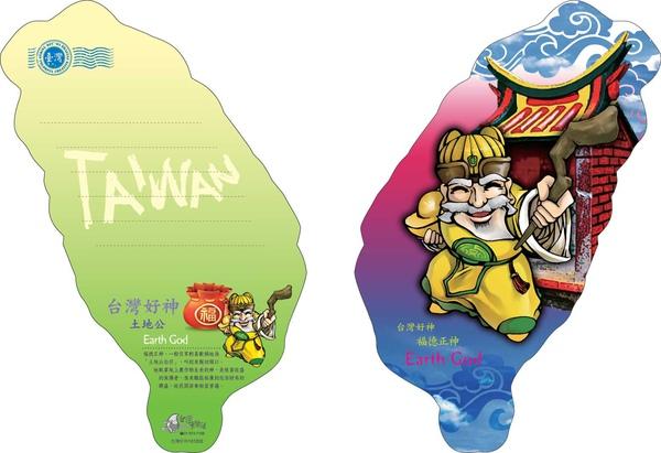 台灣好神-土地公.jpg