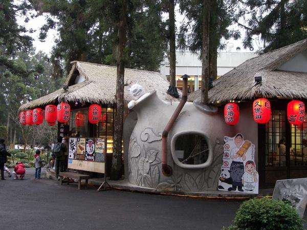 妖怪村7.JPG