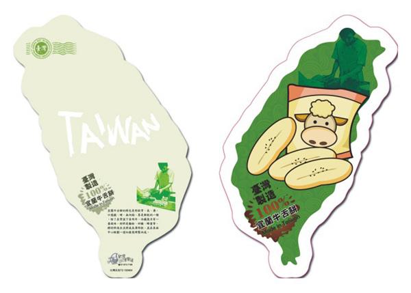美食系列明信片8.jpg