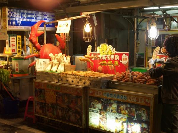 大螃蟹-a.JPG