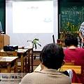 台灣蝕-0506-大同社大食蟲講座-01.jpg