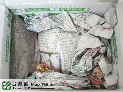 台灣蝕-0125-出貨品管-2.jpg