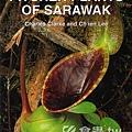 台灣蝕-食蟲書籍-Pitcher Plants of Sarawak-封面.jpg