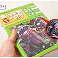 台灣蝕_食蟲植物世界_02.jpg