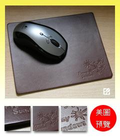 台灣蝕-真皮滑鼠墊-Leather Mousepad_預覽.jpg