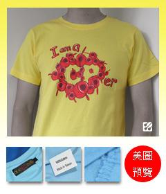 台灣蝕-蝕客T恤-Carnivorous Planter T-shirt_預覽.jpg