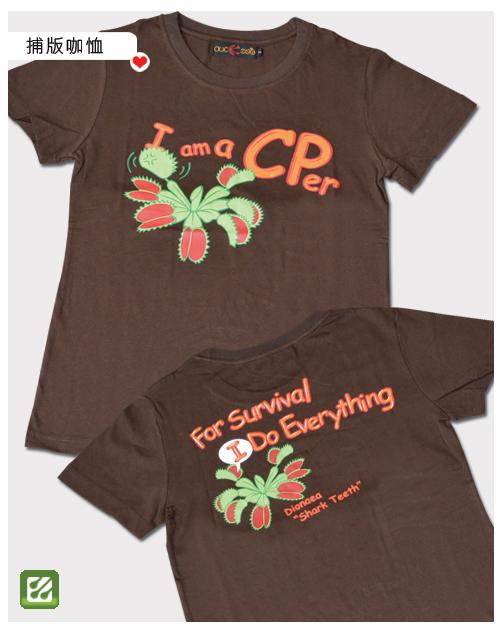 台灣蝕-蝕客T恤-Carnivorous Planter T-shirt_04.jpg