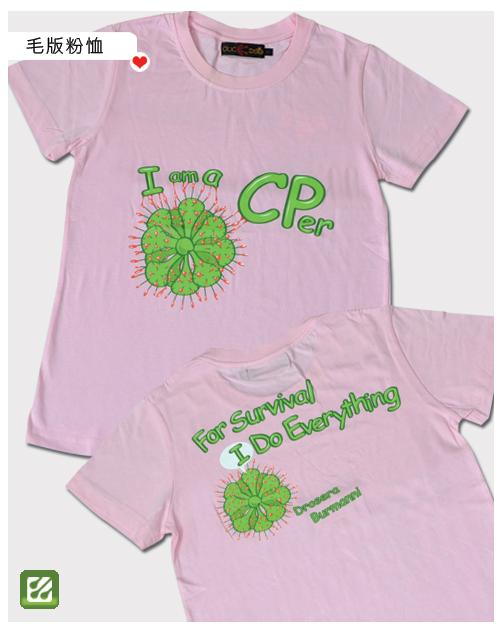 台灣蝕-蝕客T恤-Carnivorous Planter T-shirt_03.jpg