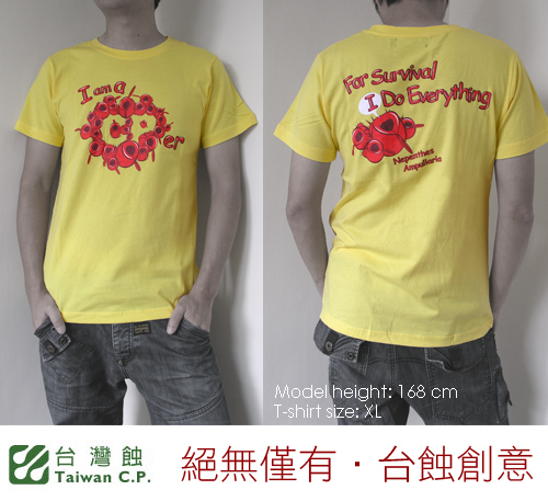 台灣蝕-蝕客T恤-Carnivorous Planter T-shirt_09.jpg