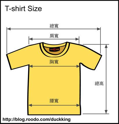 台灣蝕-蝕客T恤-Carnivorous Planter T-shirt_10.jpg