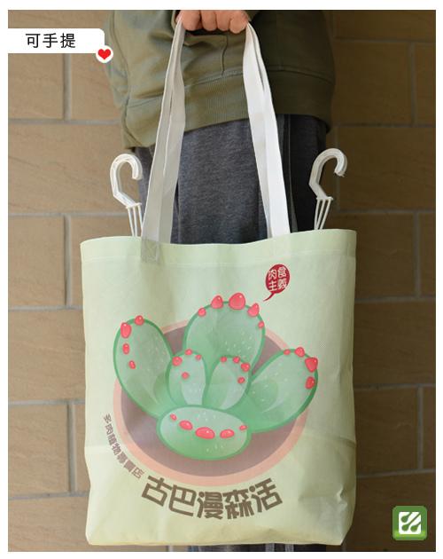 台灣蝕-不織布環保購物袋-Shopping Bag_04.jpg