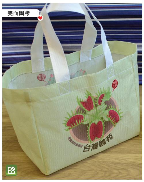 台灣蝕-不織布環保購物袋-Shopping Bag_02.jpg