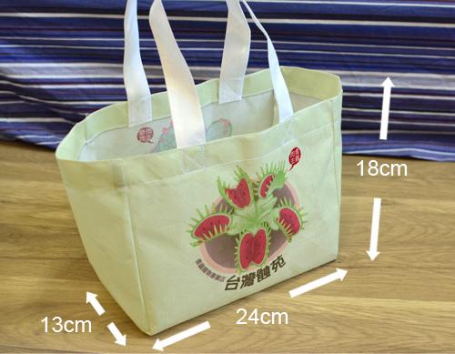 台灣蝕-不織布環保購物袋-Shopping Bag_Size.jpg
