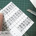 台灣蝕-留言抽蘋果小豬-抽獎-2.jpg
