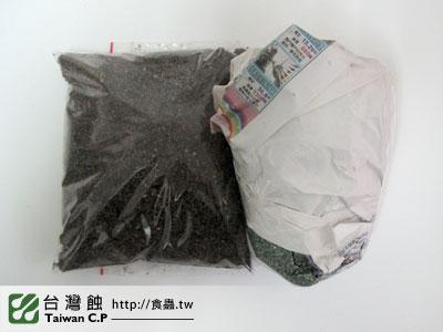 台灣蝕-0121-出貨品管-1.jpg