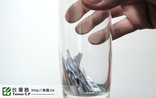 台灣蝕-留言抽蘋果小豬-抽獎-5.jpg