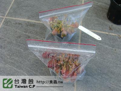 0913-台灣蝕-桃園劉先生-2-出貨品管.jpg