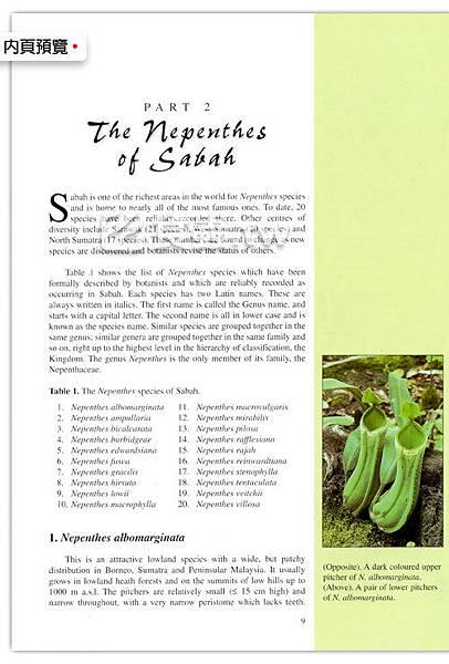 台灣蝕-食蟲書籍-Pitcher-Plants-of-Sabah-內頁01.jpg