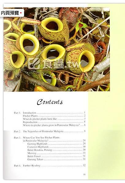台灣蝕-食蟲書籍-Pitcher-Plants-of-Peninsular-Malaysia-內頁01.jpg