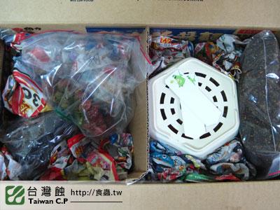 台灣蝕-1103-出貨品管-3.jpg