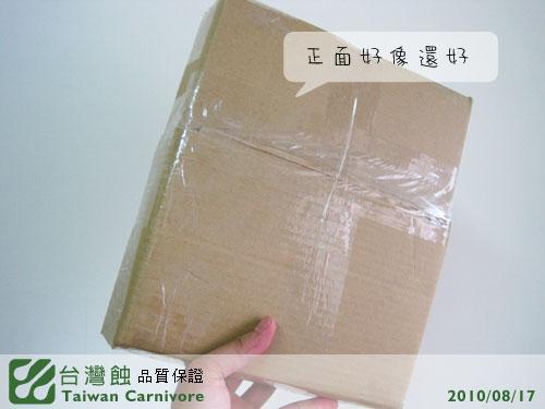 台灣蝕-08-16-4003-出貨品管-1